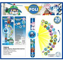 Disney Cartoon 3D Digital Projection Watch - ROBOCAR POLI