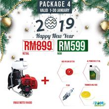 [New Year Promotion] Vmaxmoto Brush Cutter VK400