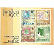 SP-19800506M S'PORE 1980 INT STAMP EXHIBITION MINIATURE SHEET