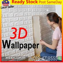3D Brick Wallpaper Waterproof Wall Sticker Home Wall Self Adhesive