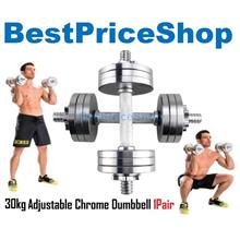 30kg Adjustable Gym Grade Chrome Dumbbell Set Weightlifting 1Pair