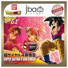 Bandai Figure-rise Standard Super Saiyan 4 Son Goku Dragon Ball
