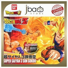 Bandai Figure-rise Standard Super Saiyan 3 Son Goku Dragon Ball Plastic Model