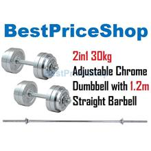 2in1 30kg Adjustable Chrome Dumbbell Barbell Set 1.2m Weightlifting