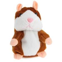 Electric Talking Plush Cartoon Hamster Interesting Kids Toys (BROWN)