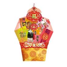HAMPER - Joyous Prosperity (Only Delivery In Klang Valley)