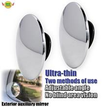 Ultra-thin adjustable Reduction Blind Area Circular auxiliary Mirror