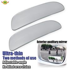 Ultra-thin adjustable Reduction  auxiliary Long bar convex mirror