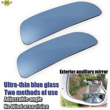 Car blue glasses Ultra-thin adjustable Reduction Longbar convex mirror