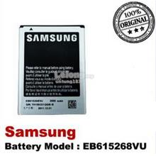 (ORIGINAL) Samsung Battery EB615268VU Galaxy Note 1 N7000 i9220