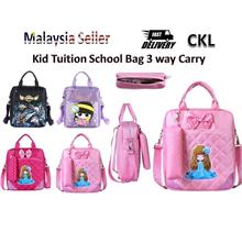 Kid Tuition Bag 3-Way Carry Backpack/ Hand carry / Sling School Bag