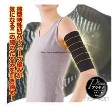 01268 Upper Arm Shaper