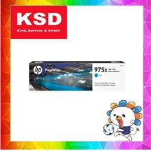 HP 975X High Yield Cyan/ Yellow/ Magenta Original Ink Cartridge