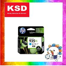 HP 935XL High Yield Cyan/ Yellow/ Magenta Original Ink Cartridge