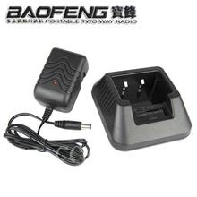 Baofeng UV-5R UV-5RA UV-5RE Charger Adapter