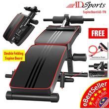 ADSports AD-178 Multifunction Gym Foldable Push Sit Up Supine Board