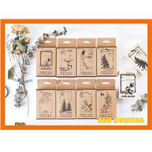 SP237 - Nature Wooden Rubber Stamp