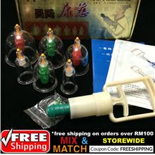 High Quality Acupuncture Suction Therapy Cupping 6pc Chinese Tradition