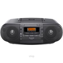Panasonic 90W CD Radio Cassette Recorder - RX-D53