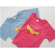 Banana Shirt/ T Shirt for Kids and Toddlers (Unisex)