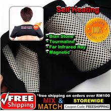Bian Stone Heat Tourmaline Shoulder Brace Far Infrared Protection Magn