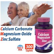 Calcium, Magnesium & Zinc, 300 Caplets, Made in USA