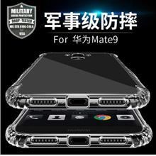 Huawei Mate 8/9 phone silicone transparent protective cover