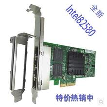 4 port 1000Mbps Intel 82580 PCI-E network card, JY-I340T4 E1G44HT