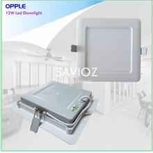 Led Downlight -Slim Ecomax -Square ( ESII SQ 12W )