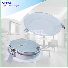 Led Downlight -Slim Ecomax -Round ( ESII RD 12W )