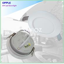 Led Downlight -Slim Ecomax -Round ( ESII RD 6W )