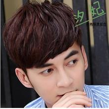 men hair wig/ curve 1/ ready stock/ rambut palsu