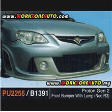 PU2255 Proton Gen 2 PU Front Bumper With Lamp (Neo R3)