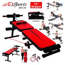 ADSports Cages 2in1 Fitness Gym Bench Chair + Supine Board Sit Push Up