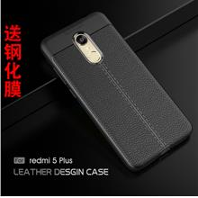 Redmi 5plus redmi Rugged Armor Soft Case Casing Cover