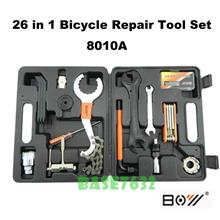 BOY 8010A 26 in 1 Bicycle Bike Repair Tool Kit Set Handy Box