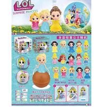 Latest Hot Kawaii Cute LOL Princess Surprise Ball LOL Baby Doll Toys