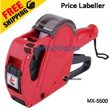 Price Label Tag Pricing Labeler Tagging Gun MX5500 EOS 8 Digits
