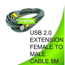 USB 2.0 5m Extension Cable A Female To A Male 5m meter