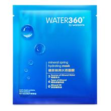 WATSONS Mineral Spring Hydrating Mask 1s)