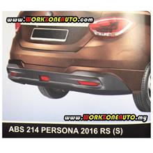 ABS214 Proton Persona 2016 ABS Rear Skirt (SE)