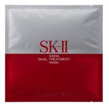 *New & Authentic* SK-II Signs Dual Treatment Mask x1