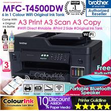 Brother MFC-T4500DW Original Ink Tank Refill A3 Print Duplex A3 Scan