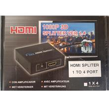 HDMI SPLITTER 1 IN 4 OUT 1080P VER1.4 (TV18BK)