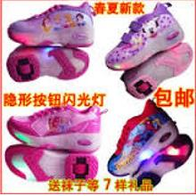 Children s Roller Skating Shoes Single Wheel With Light Flash cc517c09ed