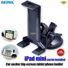 Car dashboard adjustable iPad phone Tablet bracket SEIWA W826