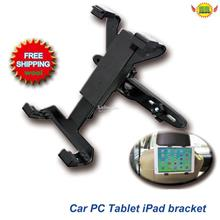 Car seat back adjustable iPad Tablet bracket LK208