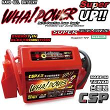 WHA Power 12V 500A Multi-Function Jump Starter Pack