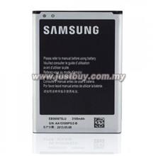Samsung Galaxy Note 2 3100mAh OEM Battery