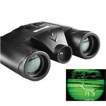10x25 Binoculars With Green Laser Light (WP-GIR1025).